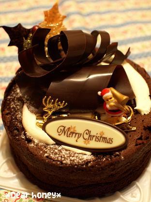 ty_cake 2008