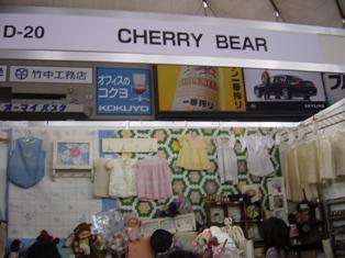 CHERRY BEARさん-1
