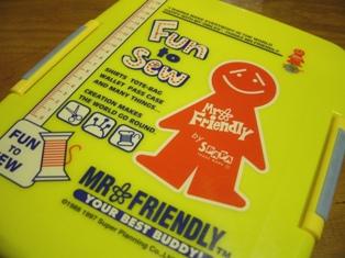 Mr.friendlyの裁縫箱♪