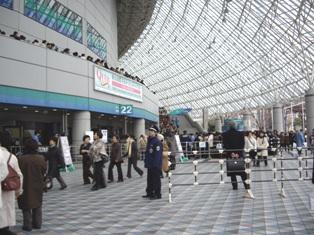 東京国際キルトフェスティバル2008
