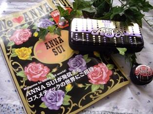 アナスイの本♪