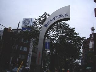 日暮里繊維街-1
