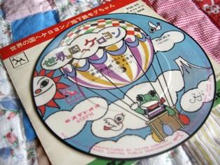 ケロヨンのレコード-4