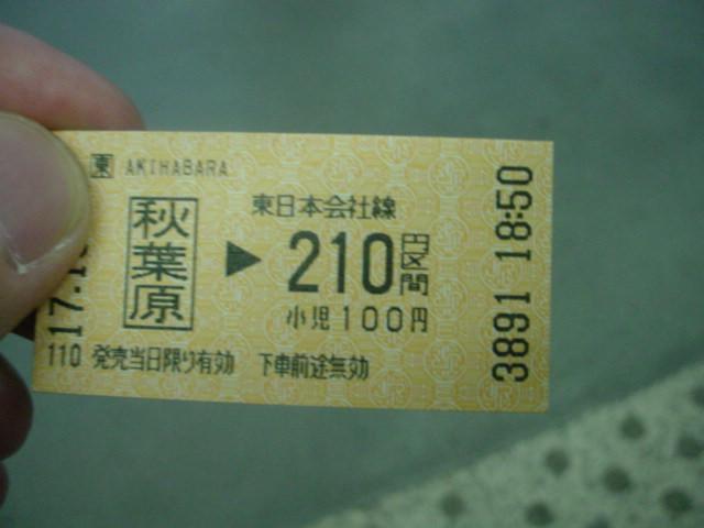 DSC01299.jpg