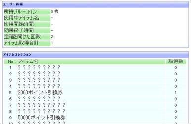WS001706.jpg