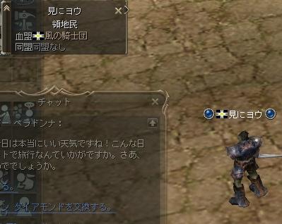 Shot00029_20080902070546.jpg