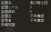 Shot00030.jpg