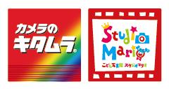 logo_kitamura02.jpg