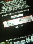 20080530124620.jpg