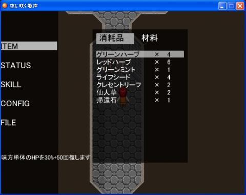 screen_187.jpg