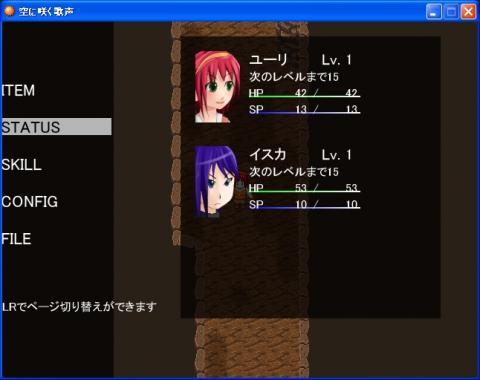 screen_188.jpg