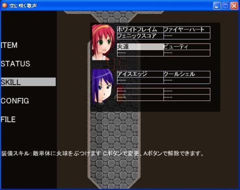 screen_189.jpg