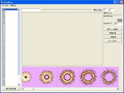 screen_193.jpg