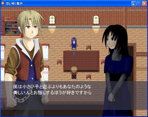 screen_194.jpg