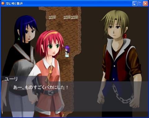 screen_203.jpg