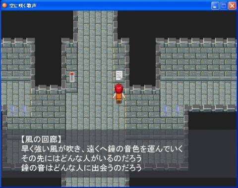 screen_205.jpg