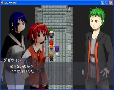 screen_206.jpg