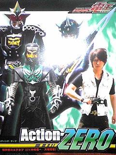 action-zero1.jpg