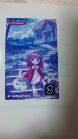 e-passinsatu_kurinmae.jpg