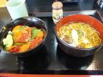 御用寿司 vol.2