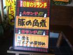 火焔山 vol.3 (4)