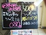 東京きっちん vol.2