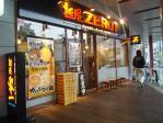 麺屋 ZERO1 橋本ミウィ店 vol.9 (3)