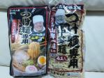 自作 つけ麺