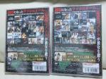 ロケみつ DVD 3,4巻 (2)