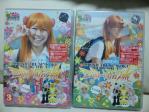 ロケみつ DVD 3,4巻