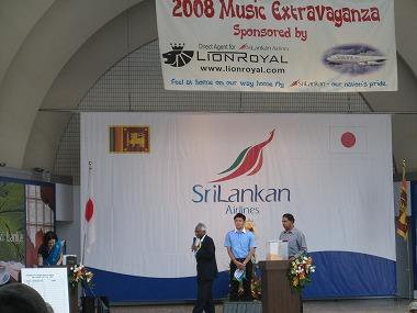 srilankafestival_dennounews_2008091402