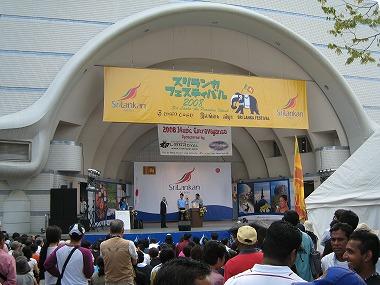 srilankafestival_dennounews_2008091401
