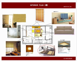interiorplan1.jpg
