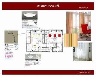 interiorplan2.jpg