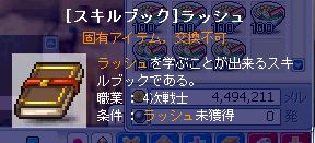 Maple0280.jpg