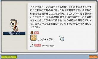 Maple0284.jpg