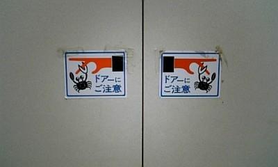エレベーターの開きドア