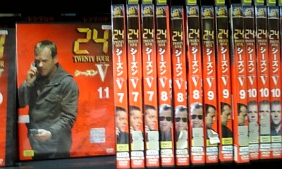 「24」DVD