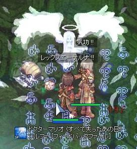 プリ亀Dハッケイペア4