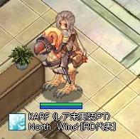 騎士の髪型変更1