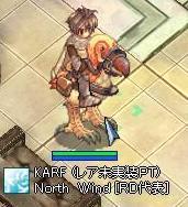 騎士の髪型変更2