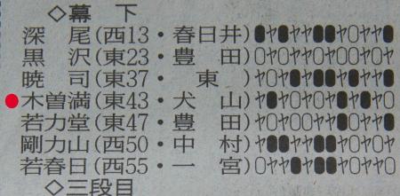 09-11-27-01.jpg