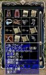 20050802102607.jpg