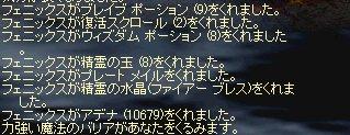 20050830090138.jpg