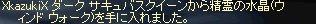 20050830090250.jpg