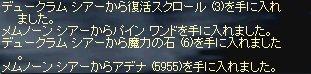 20050830090254.jpg