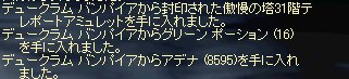 20050830090259.jpg