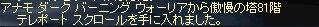 20050902125233.jpg