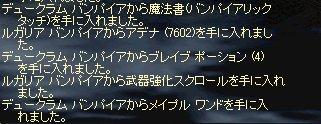 20050911150624.jpg