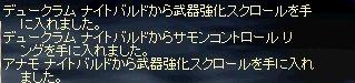 20050911150639.jpg